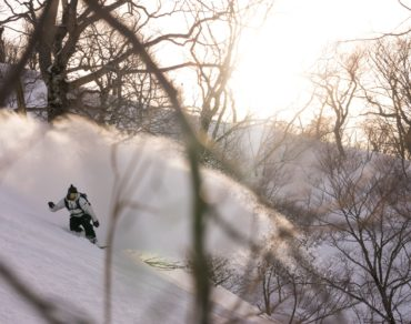 High res-Nidecker_20-21_Snowboard_Mellow
